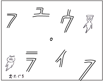 (C)0625fuyu_banner