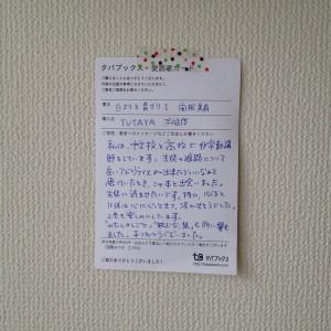 IMG_2048
