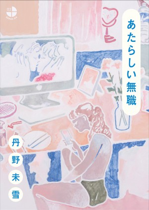 43-02_cover_3