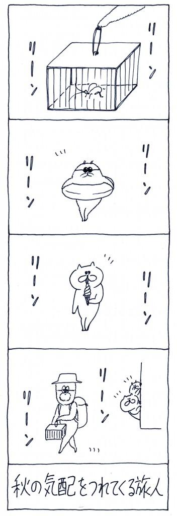 16_修正