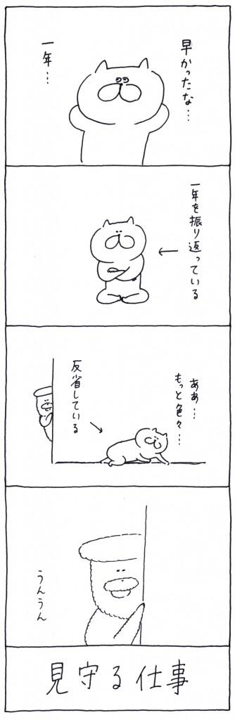 otaguchi_21