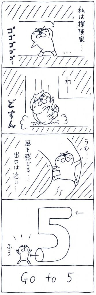 otaguchi_31