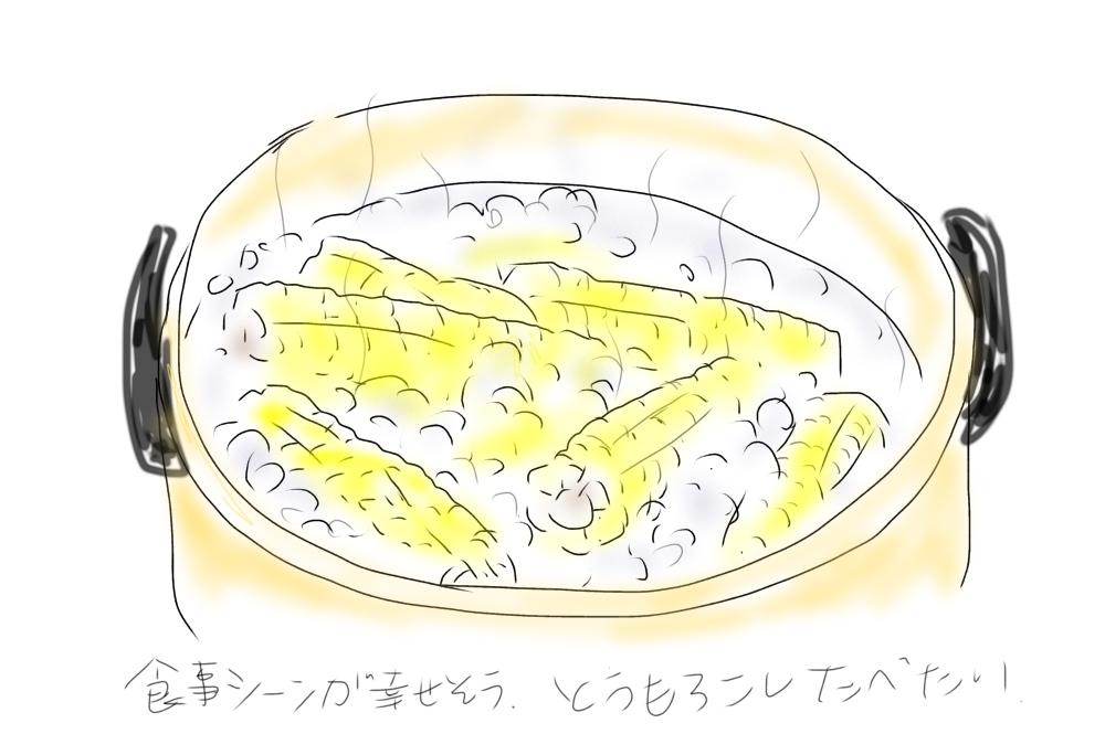JPEGイメージ-2D842A0FCABA-1