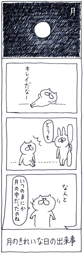 otaguchi_39