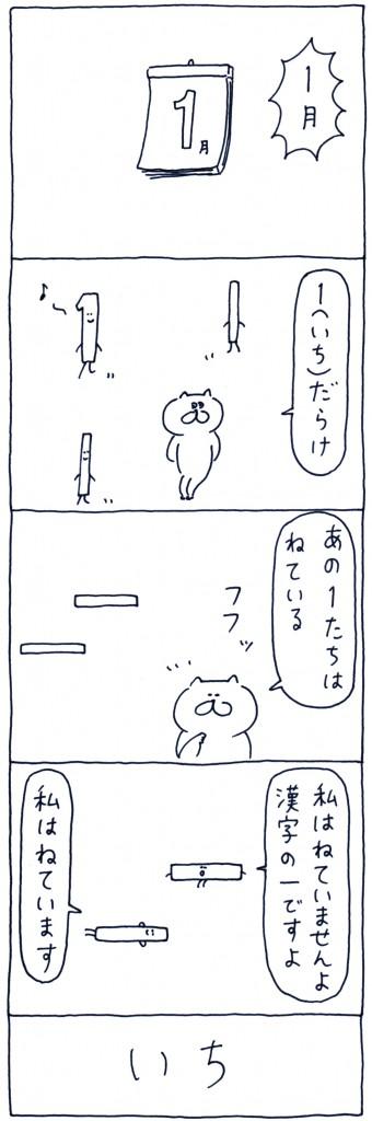 otaguchi47