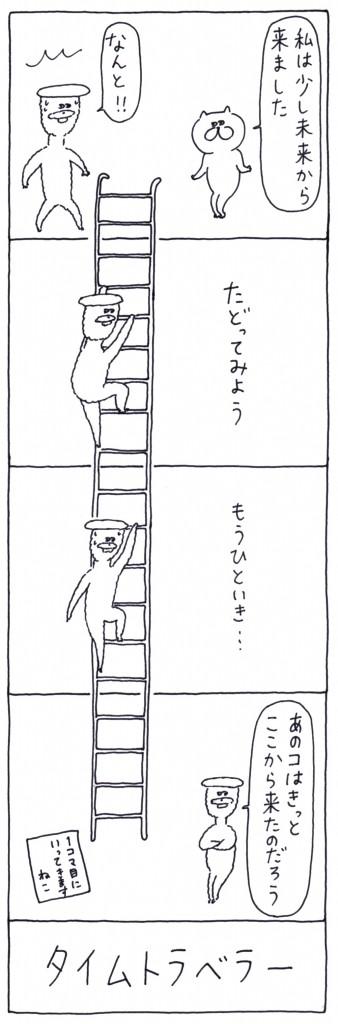 otaguchi_50