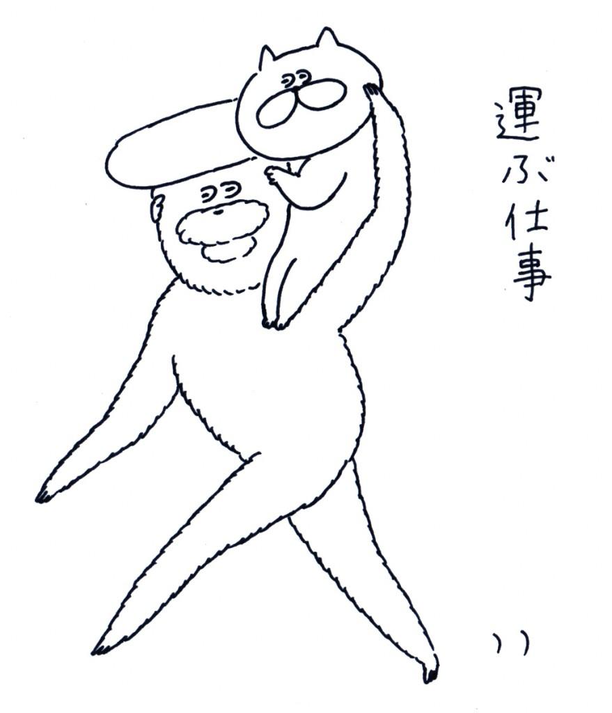 otaguchi_tobira_02