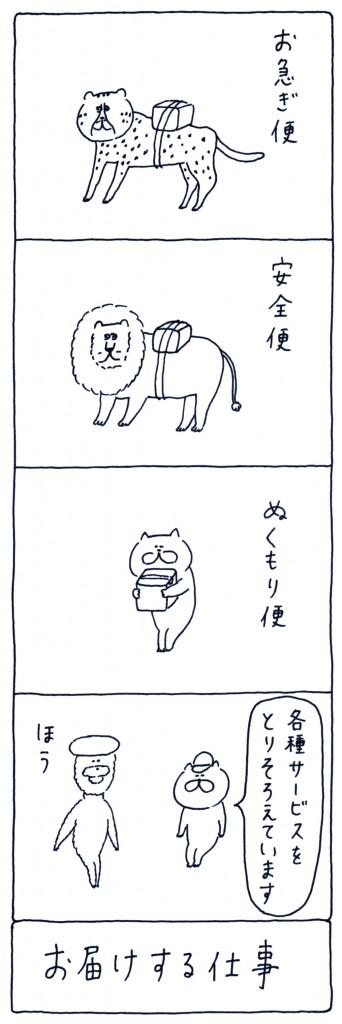 10_work_4_06