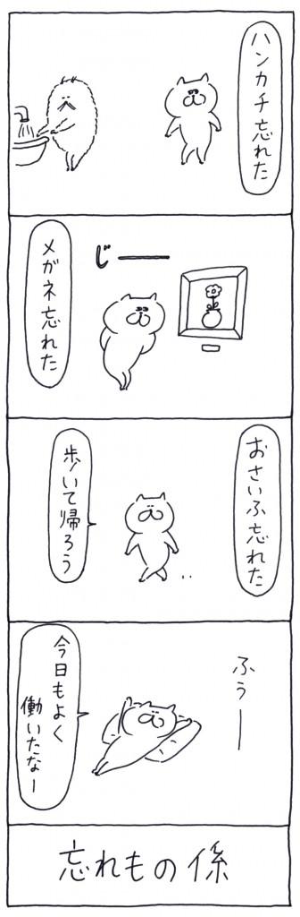 otaguchi_53