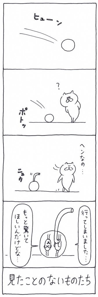 otaguchi_56