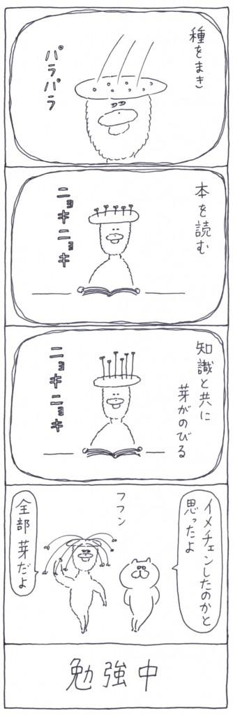 otaguchi_57