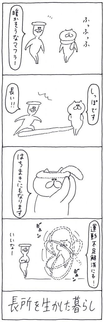 otaguchi_68