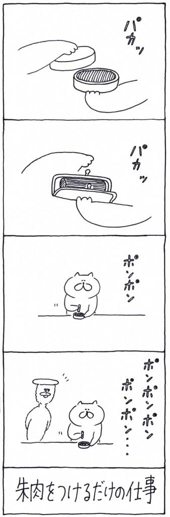 otaguchi_072