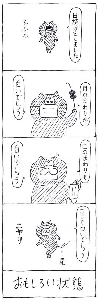 otaguchi_75