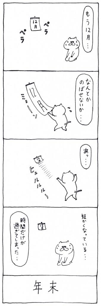 otaguchi_77